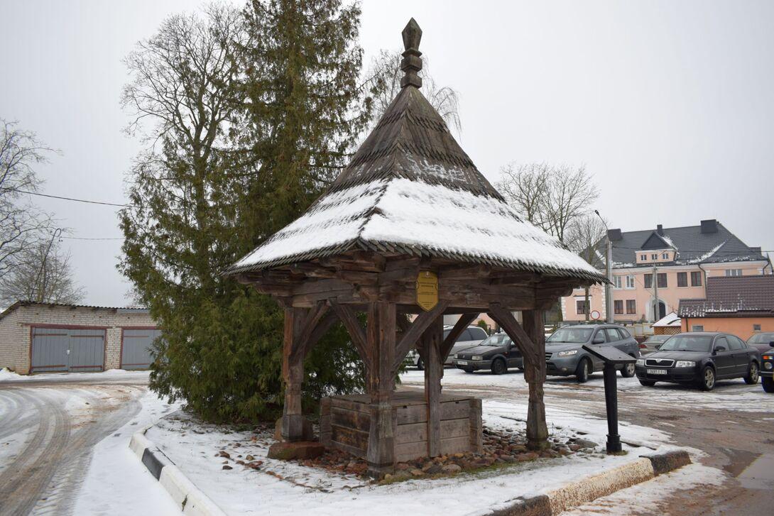 Колодежный шатер (Браслав)