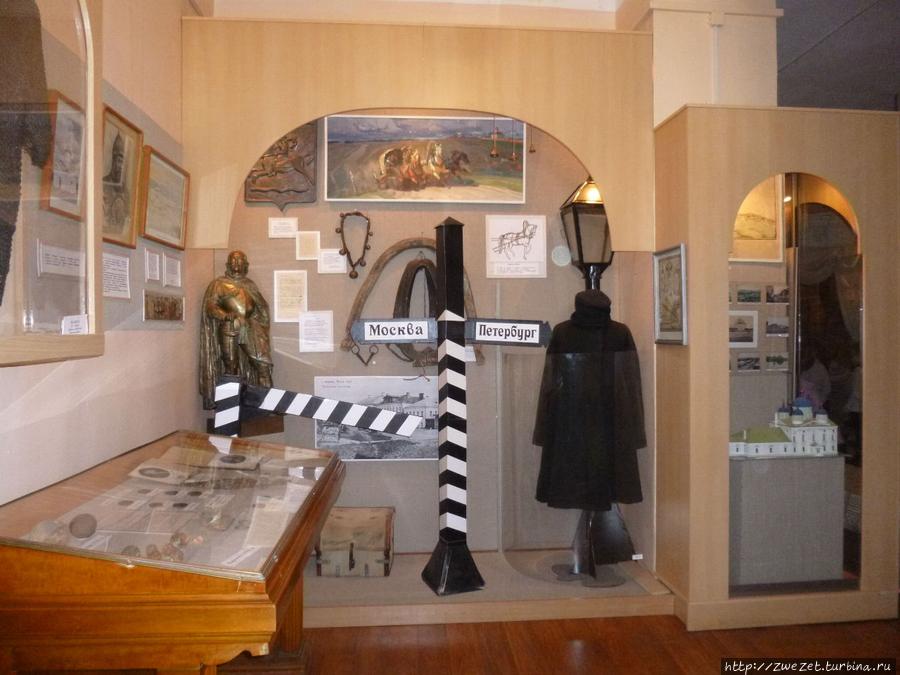 Клинский краеведческий музей (Клин)