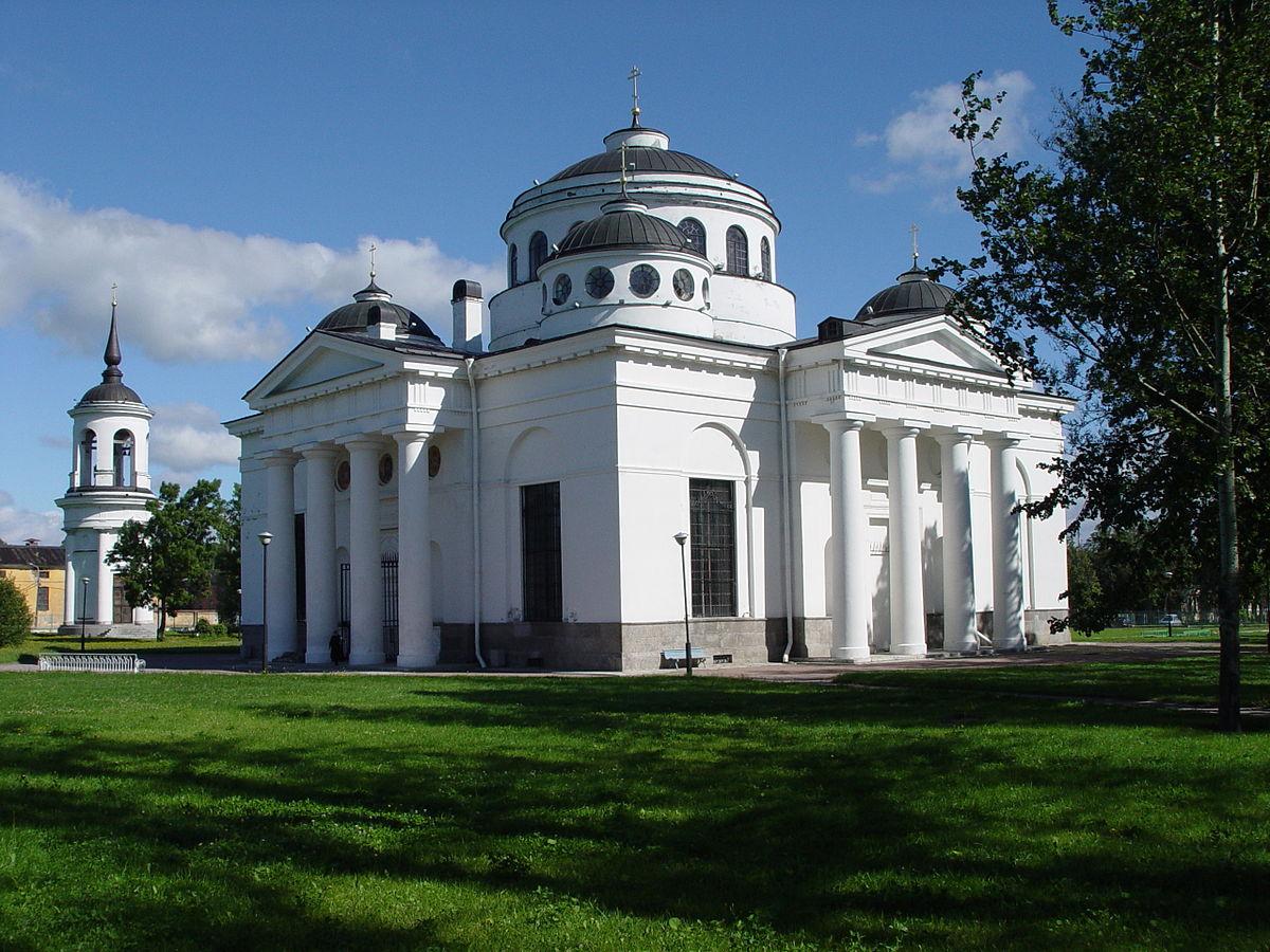 Софийский собор (Пушкин)
