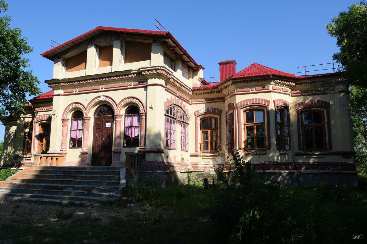 Усадьба «Жерно» (Гродненская область)