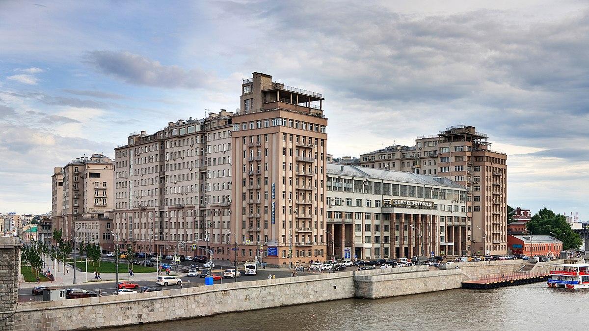 Муниципальный музей «Дом на набережной» (Москва)