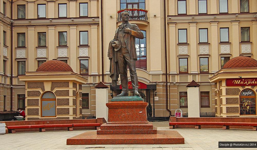 Памятник Шаляпину (Казань)