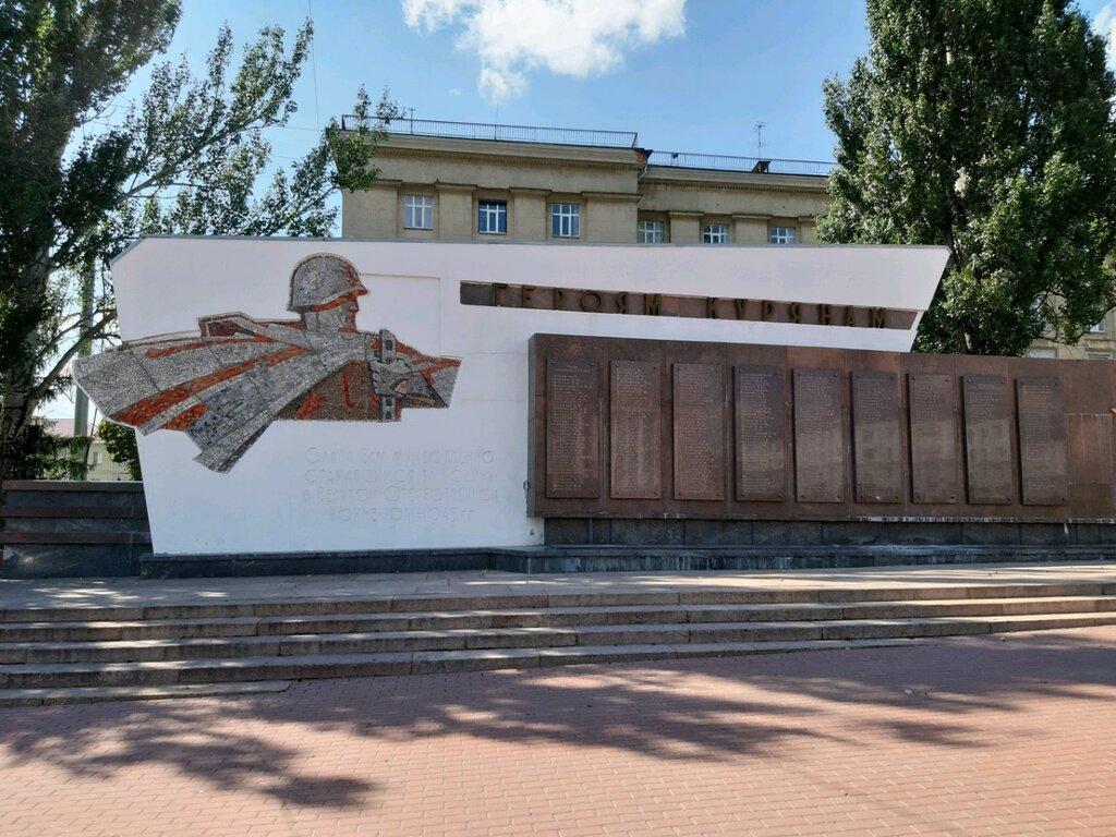 Мемориал Героям-курянам (Курск)