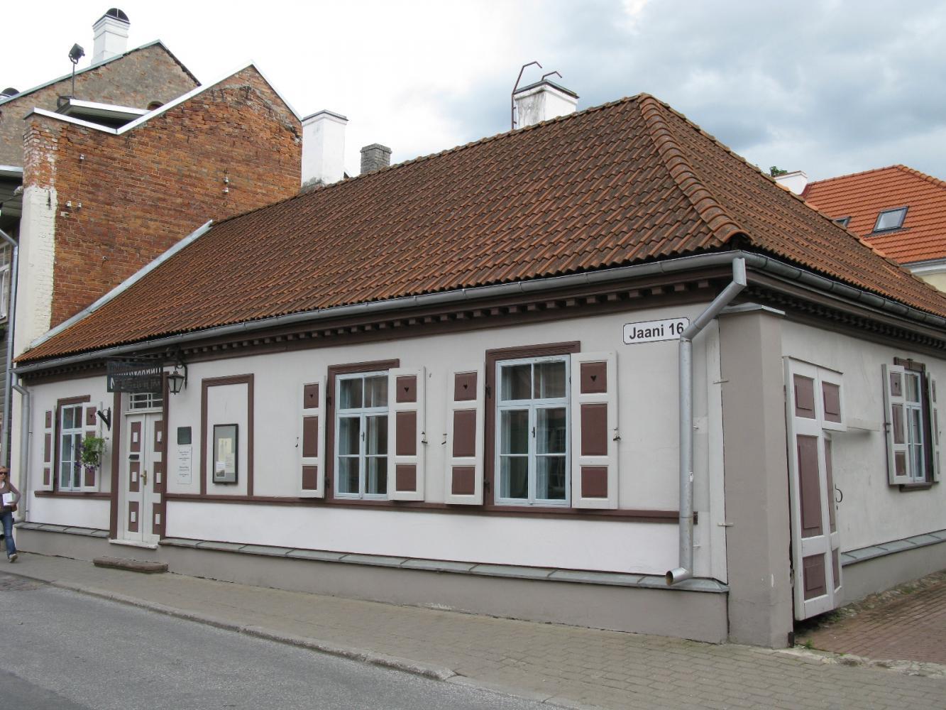 Тартуский музей горожанина (Тарту)