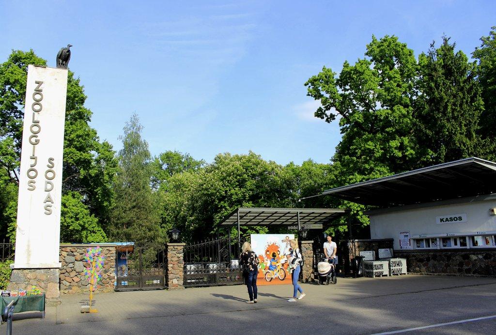 Зоопарк Каунаса (Каунас)