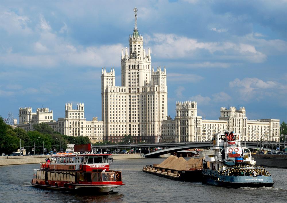 Высотка на Котельнической набережной (Москва)