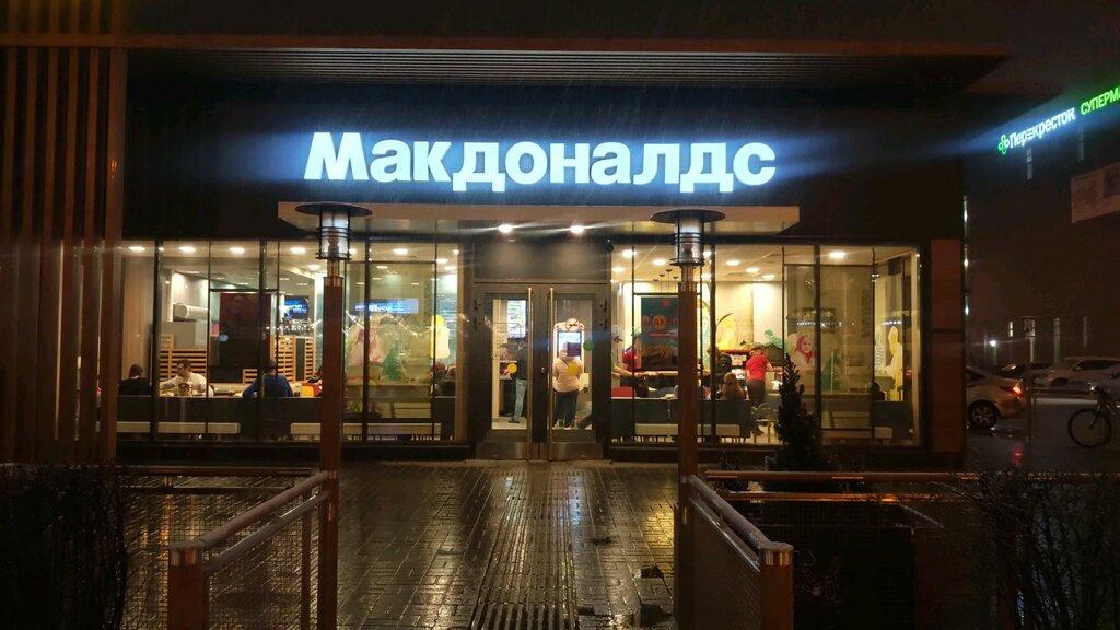 Макдоналдс в Автозаводском районе (Нижний Новгород)