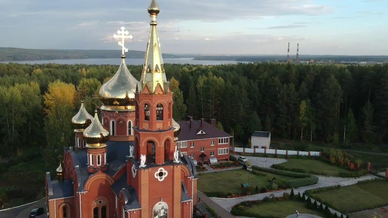 Церковь Георгия Победоносца (Чайковский)