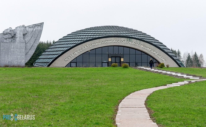 Музей советско-польского боевого содружества (Могилёвская область)