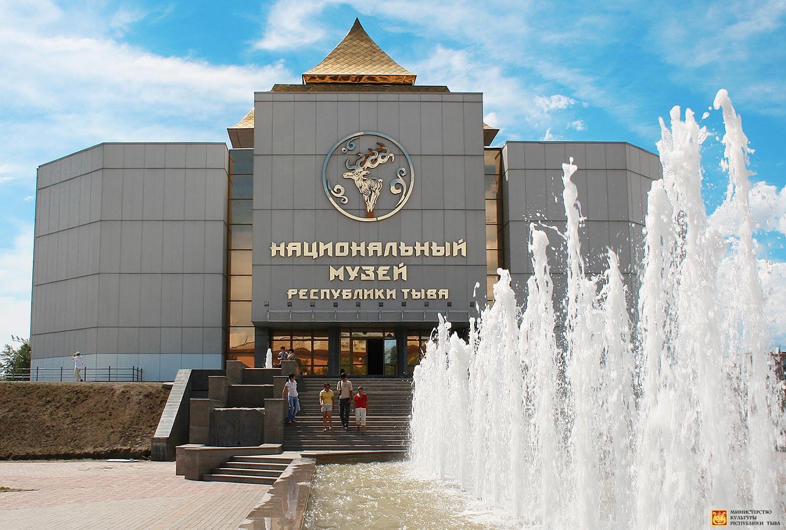 Национальный музей им. Алдан-Маадыр (Кызыл)