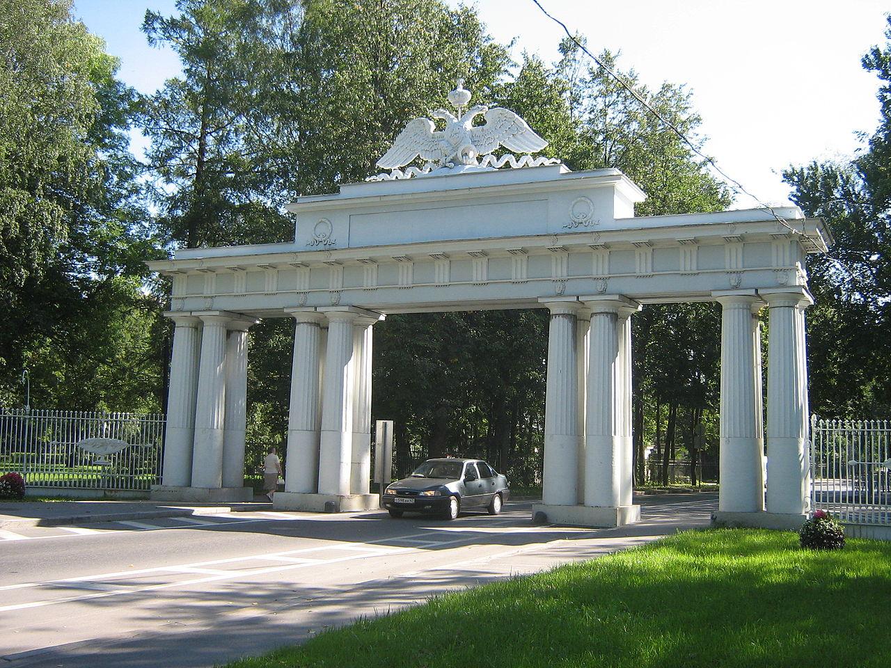 Николаевские (Чугунные) ворота (Павловск)