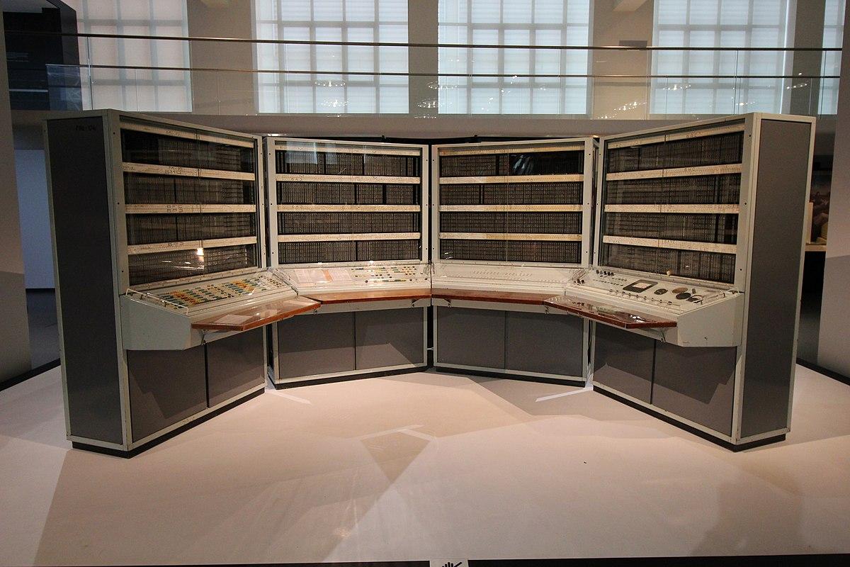 Музей истории вычислительной техники (Москва)
