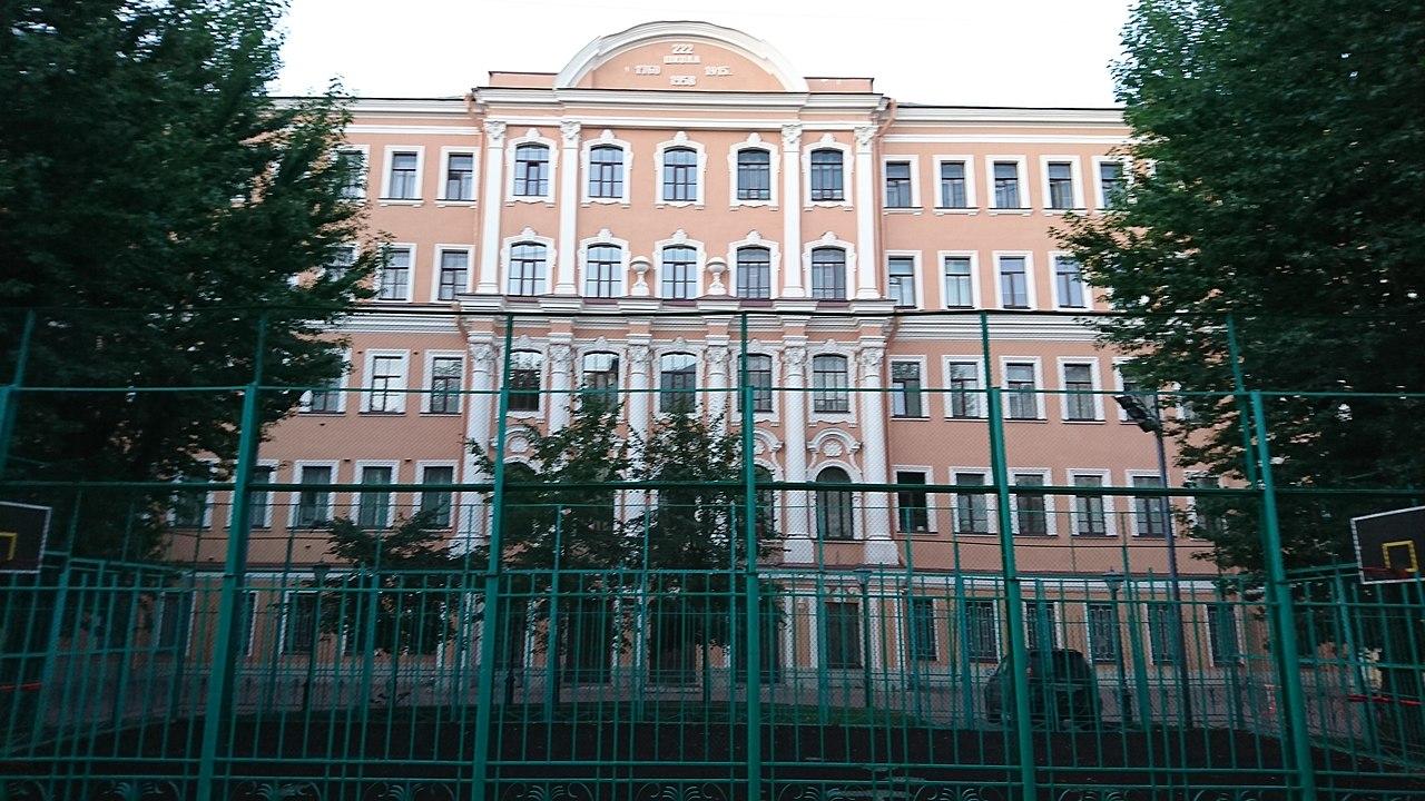 Училище Петришуле (Санкт-Петербург)