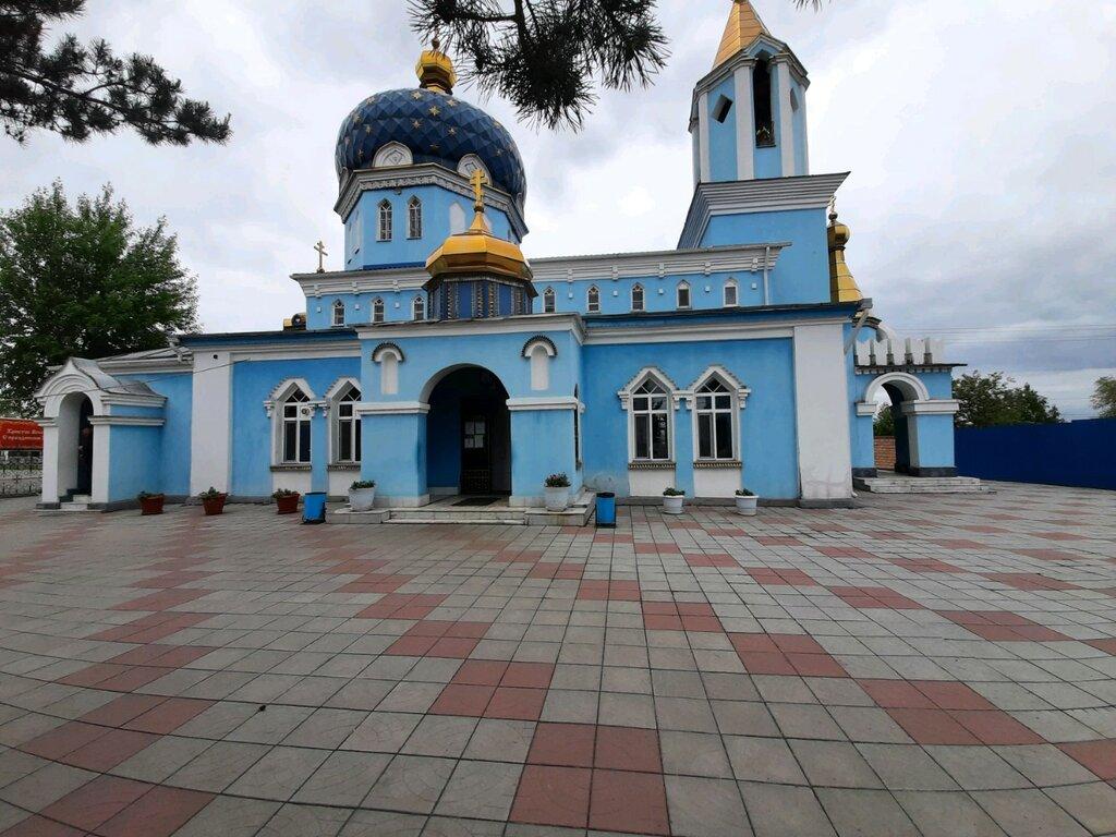 Церковь Николая Чудотворца (Магнитогорск)