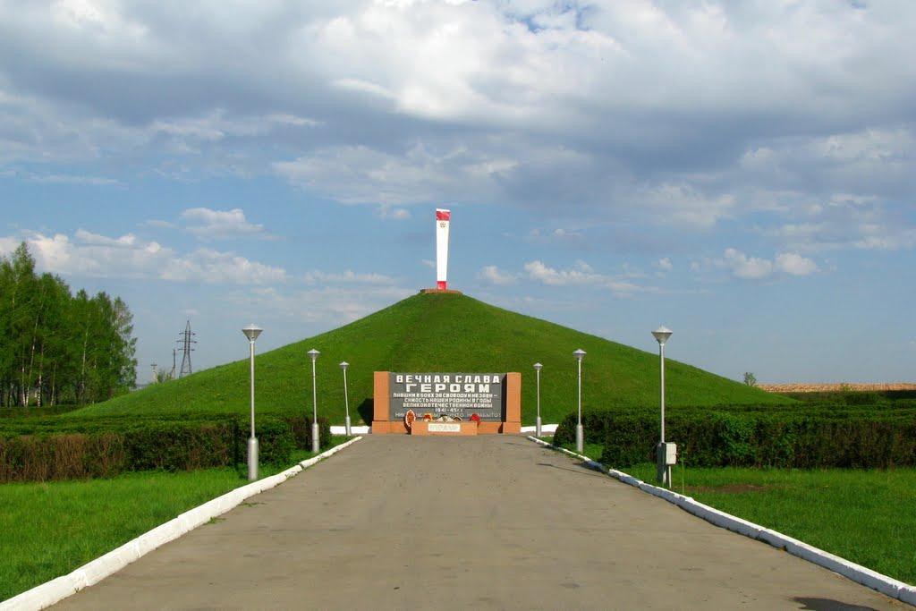 Курган славы (Плавск)