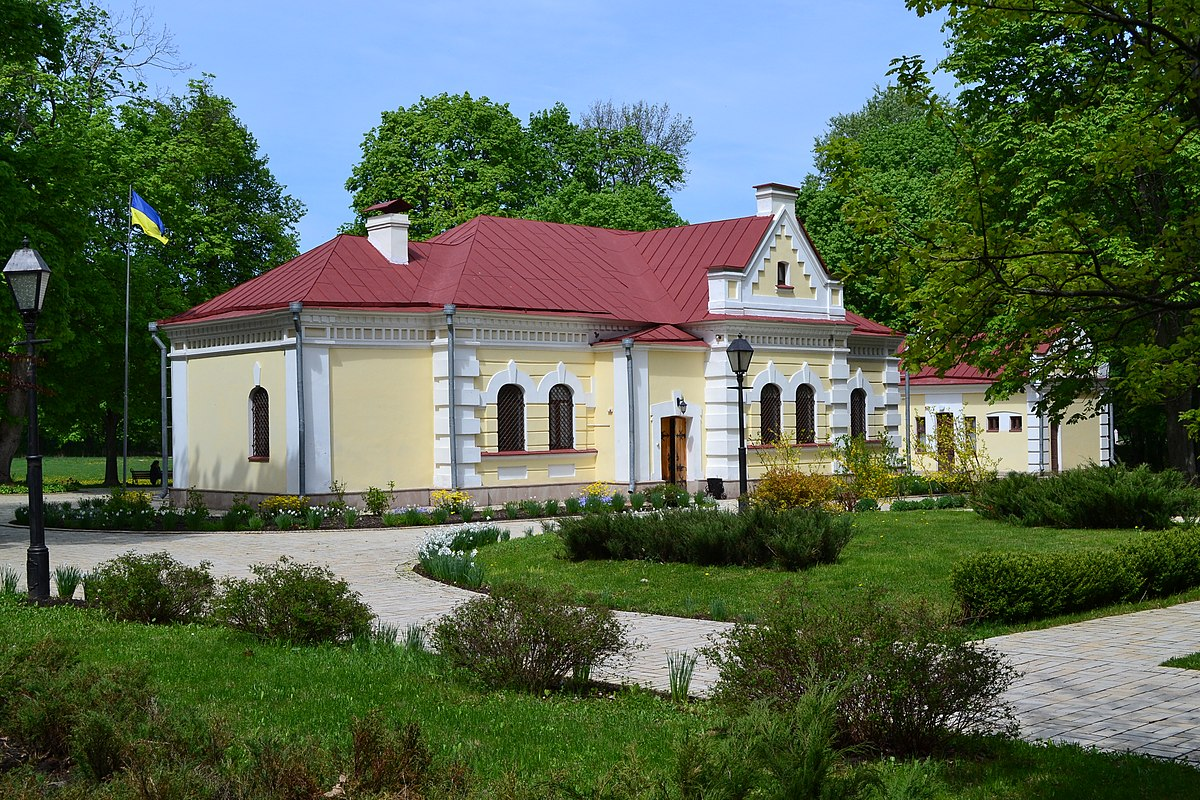 Краеведческий музей (Дом Кочубея) (Батурин)
