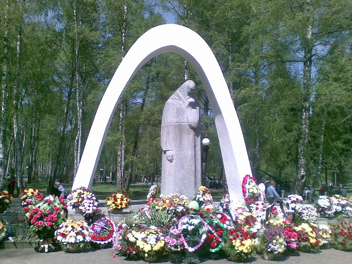 Мемориал павшим (Новомосковск)