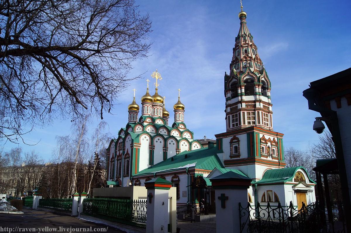 Церковь св. Николая Чудотворца в Хамовниках (Москва)