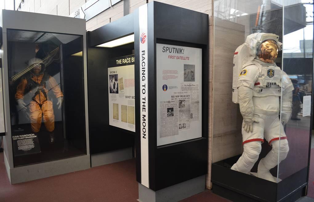 Музей Центра подготовки космонавтов (Щёлково)