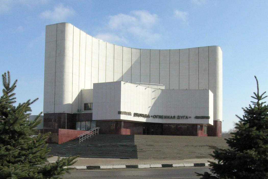 Музей-диорама «Курская битва. Белгородское направление» (Белгород)