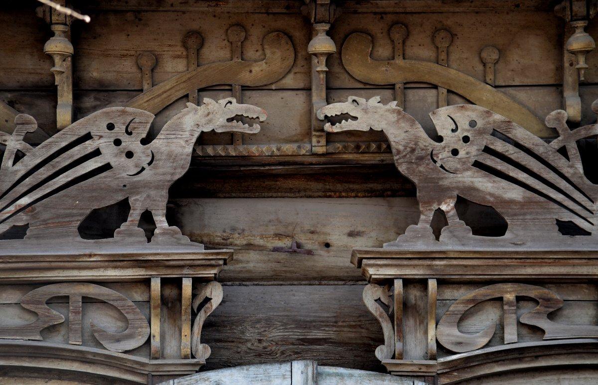 «Дом с драконами» (Омск)