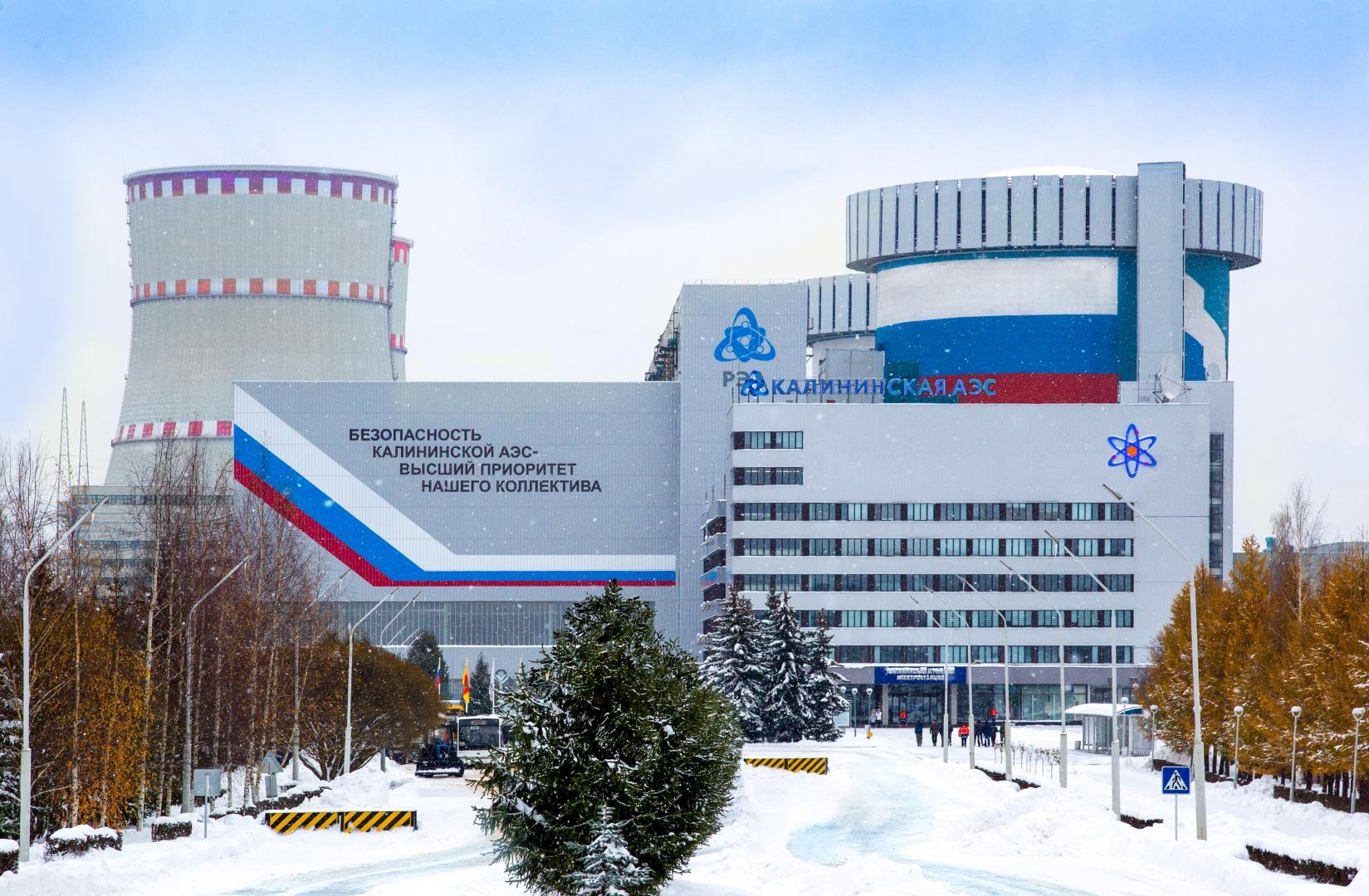 Калининская АЭС (Удомля)
