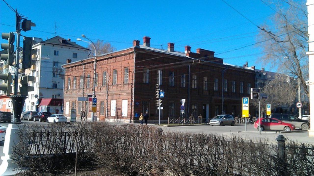 Пермская женская учительская семинария (Пермь)