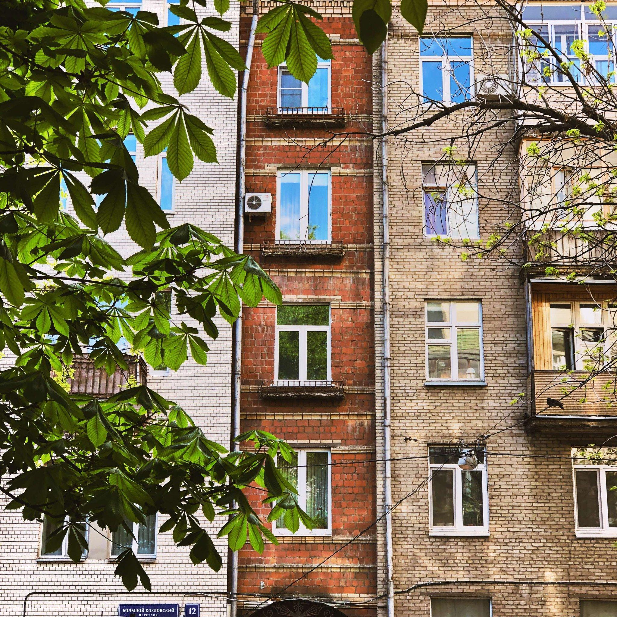 Самый узкий дом в Москве (Москва)