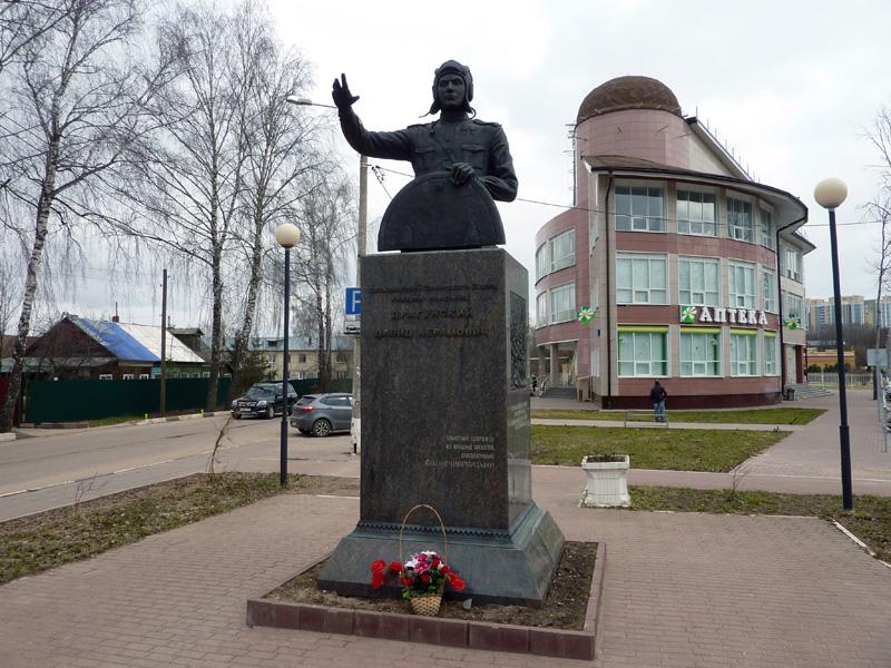 Памятник Д. А. Драгунскому (Солнечногорск)