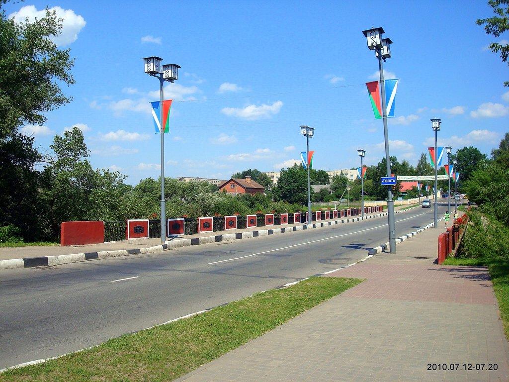 Красный мост (Полоцк)