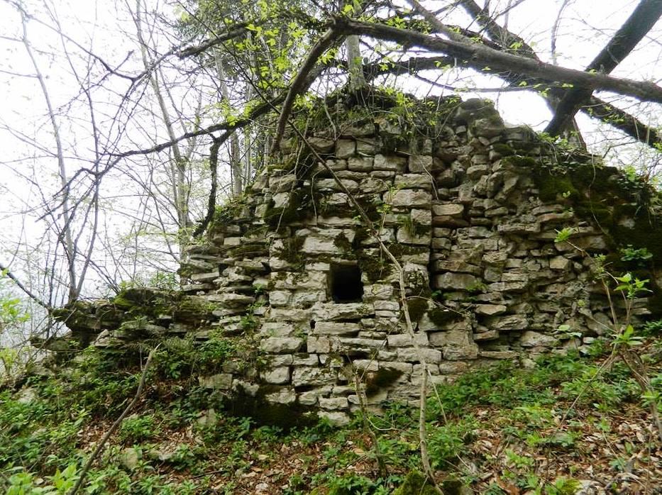 Хашупская крепость (Абхазия)