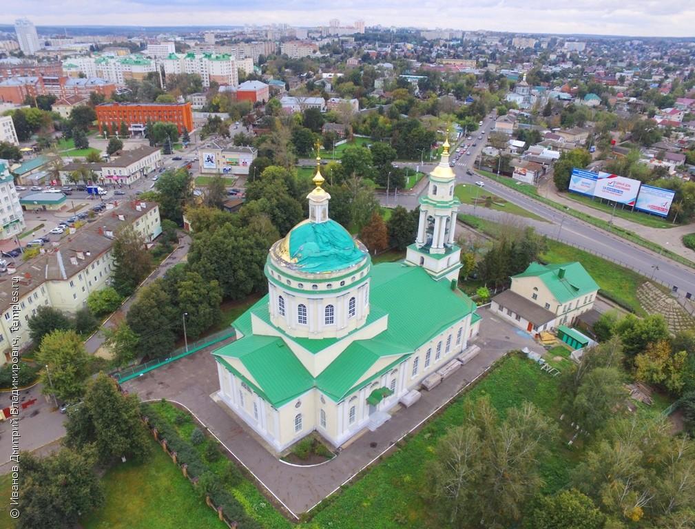 Церковь Архангела Михаила (Орёл)
