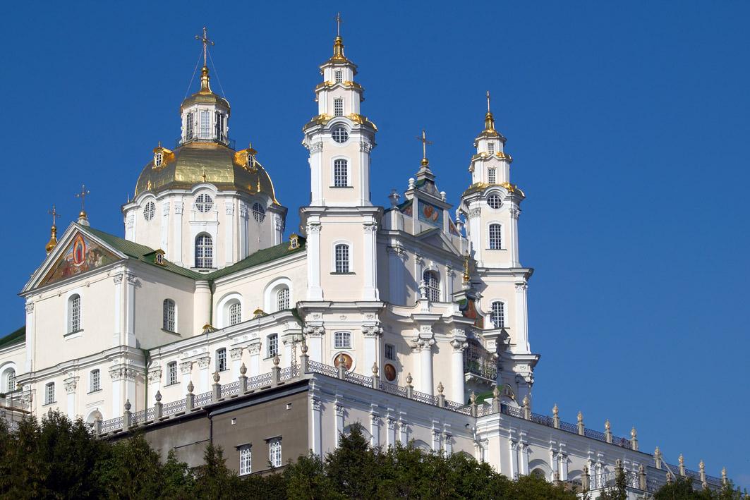 Почаевская лавра (Тернопольская область)