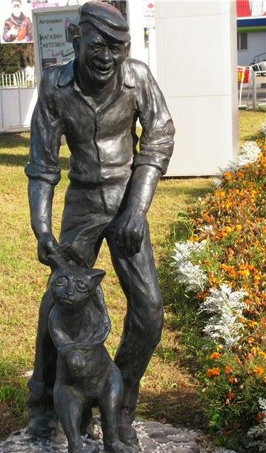Памятник коту Бегемоту (Армавир)