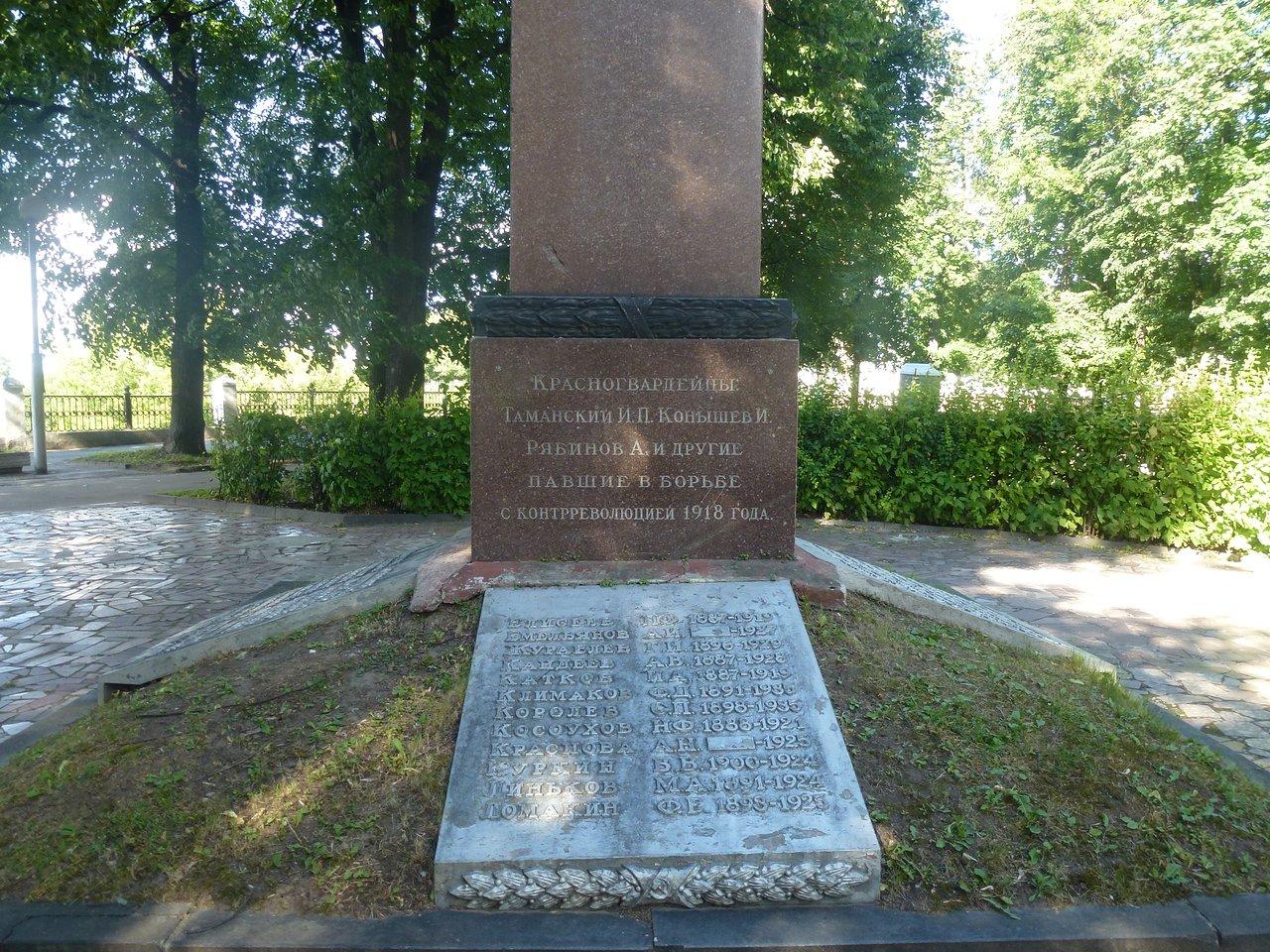 Стела памяти «Героям гражданской войны» (Рязань)