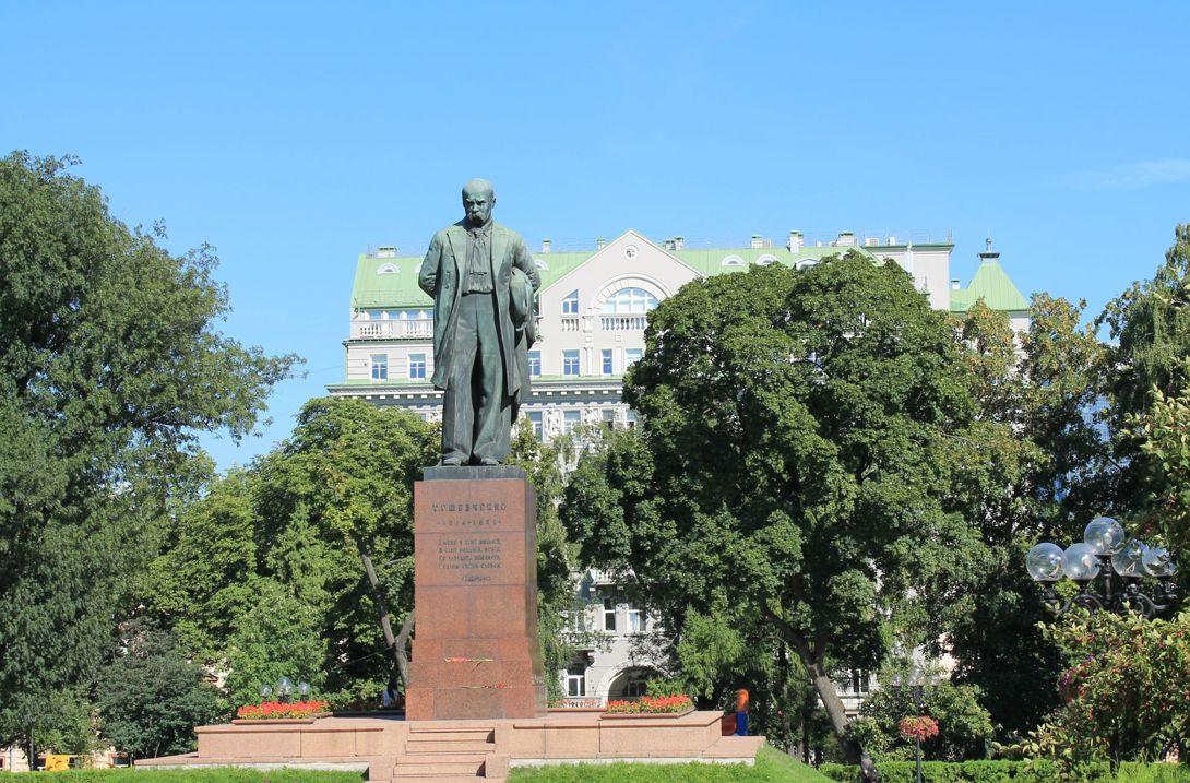 Памятник Шевченко (Киев)