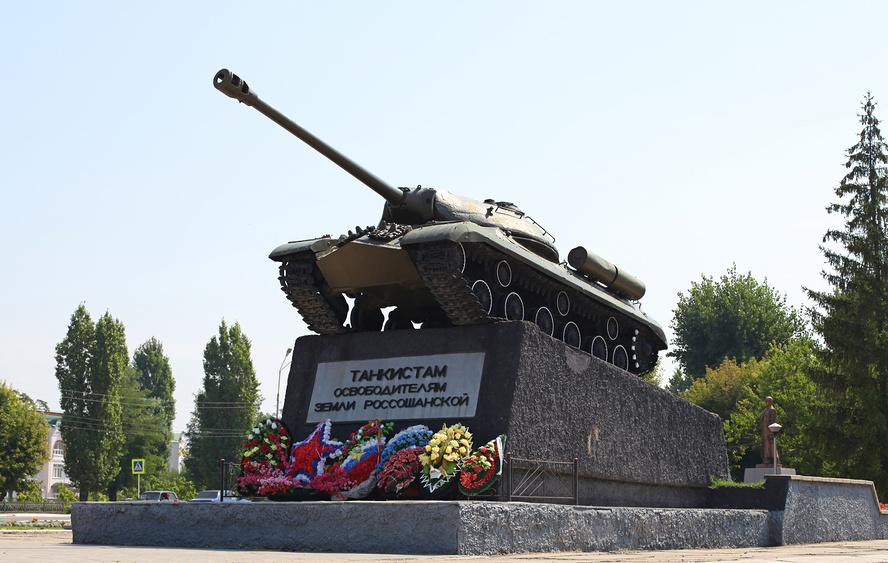 Памятник на центральной братской могиле (Россошь)