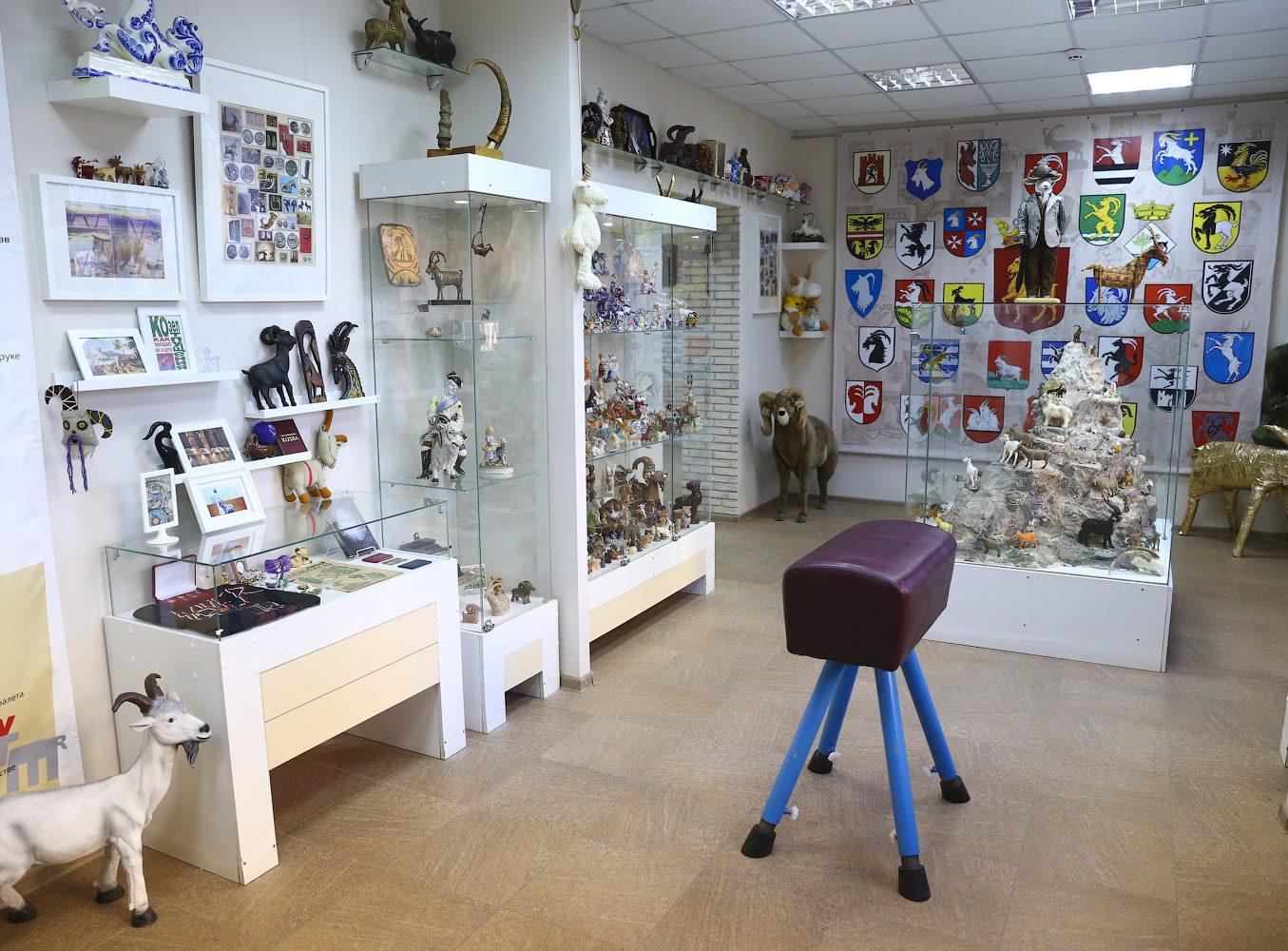 Музей козла (Тверь)