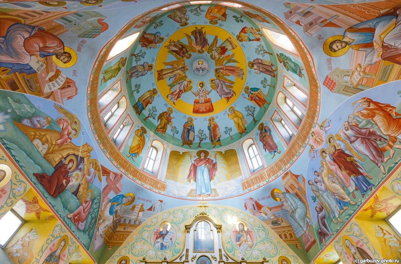 Церковь Димитрия Ростовского (Заокский)