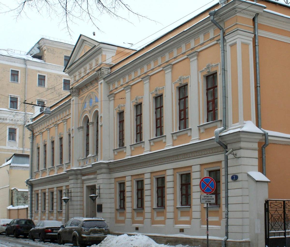 Церковь евангельских христиан-баптистов (Москва)