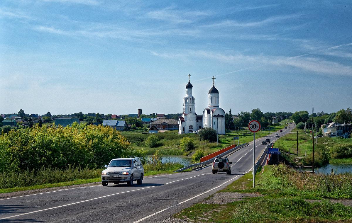 Бурмистрово (Новосибирская область)