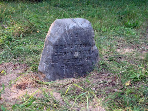 Старинное еврейское кладбище (Лепель)