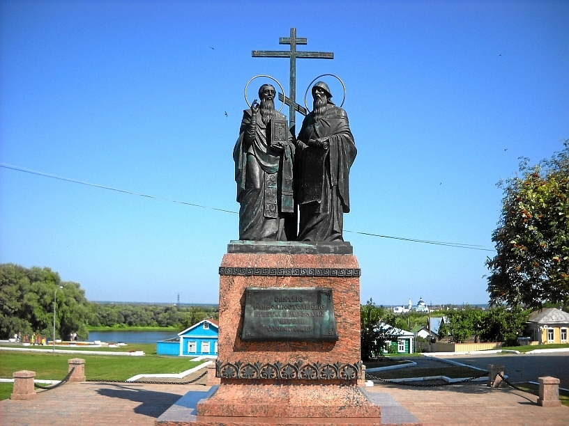 Памятник Кириллу и Мефодию (Коломна)