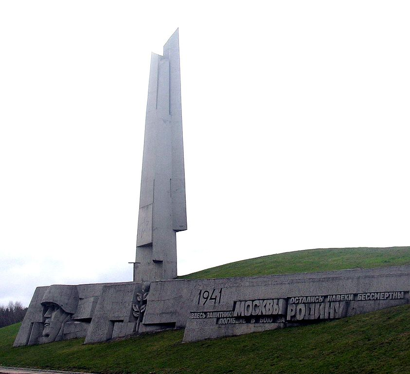 Памятник-монумент «Штыки» (Зеленоград)