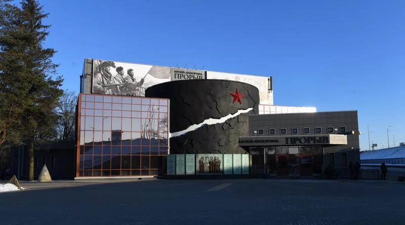 Выставочный зал (Кировск)