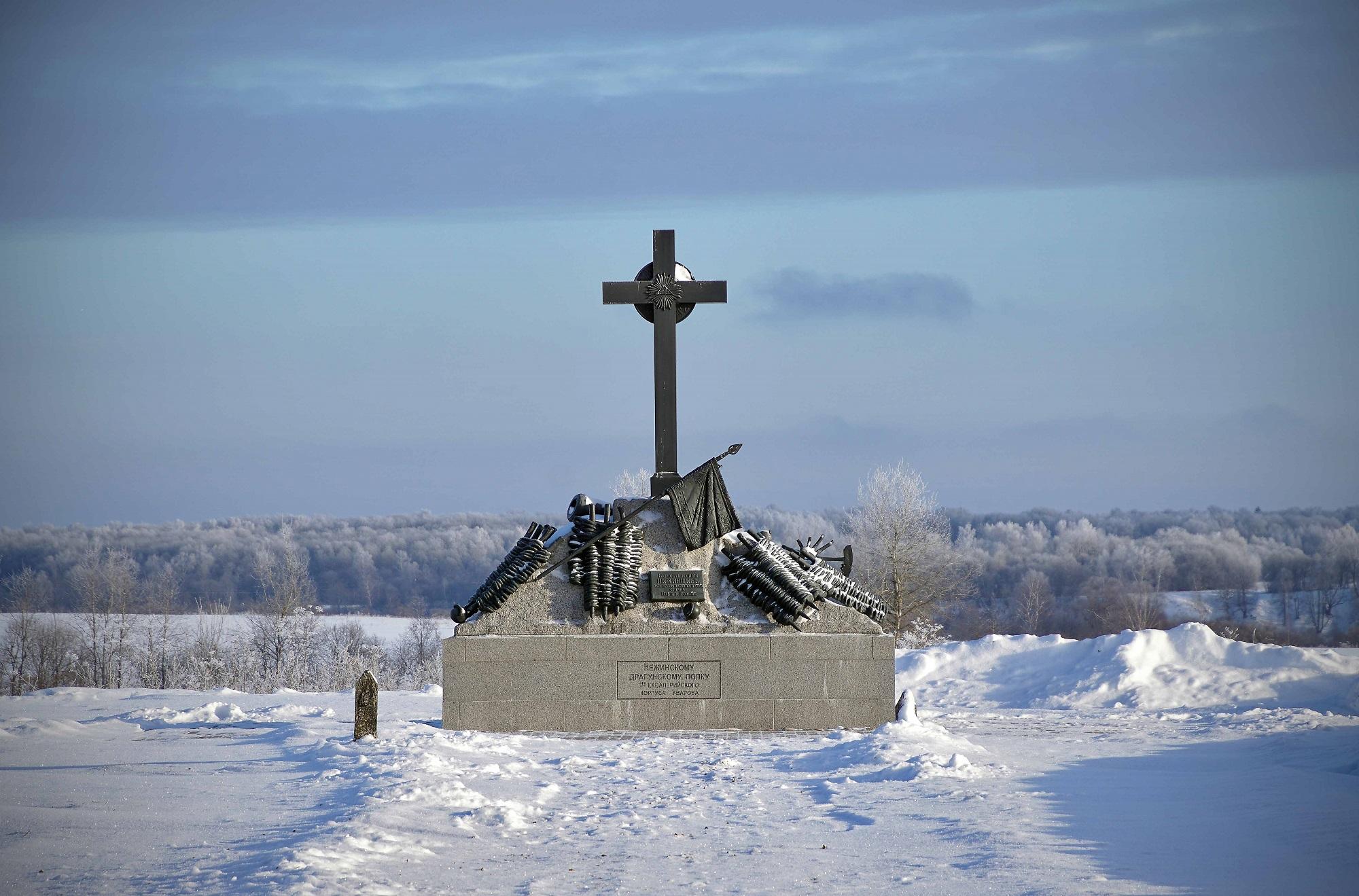 Памятник Нежинскому драгунскому полку (Бородино)