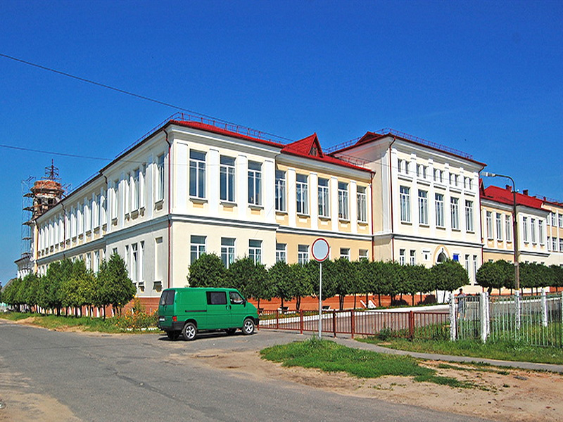 Здание бывшего дворянского реального училища (Рогачёв)