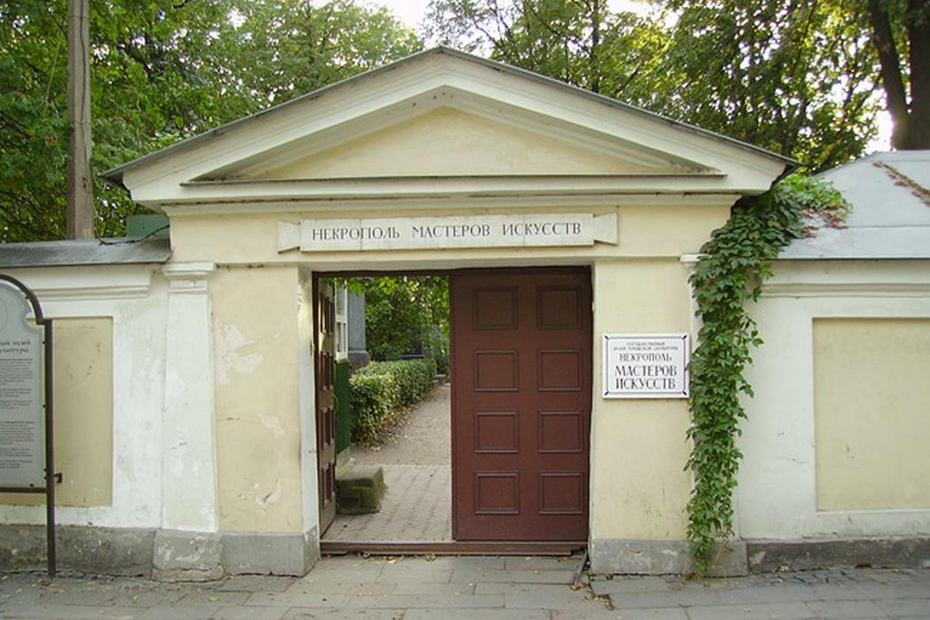 Тихвинское кладбище (Некрополь мастеров искусств) (Санкт-Петербург)