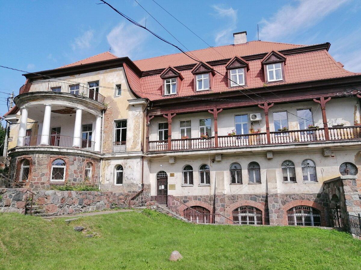 Краеведческий музей (Озёрск)