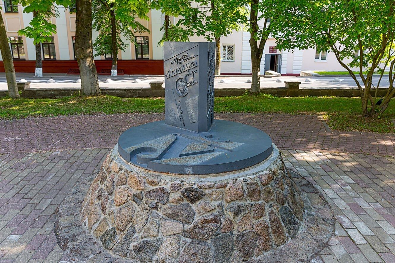 Памятник букве «Ў